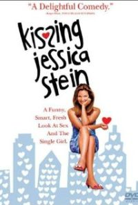 DVD Kissing Jessica Stein