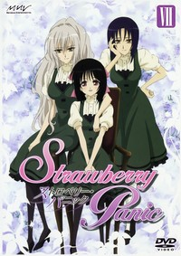 DVD Strawberry Panic!